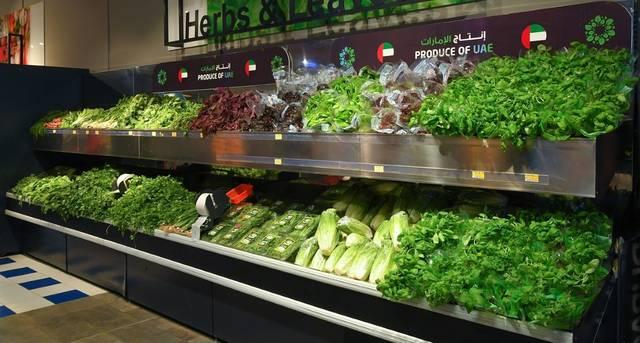 المنتجات الزراعية في الإمارات