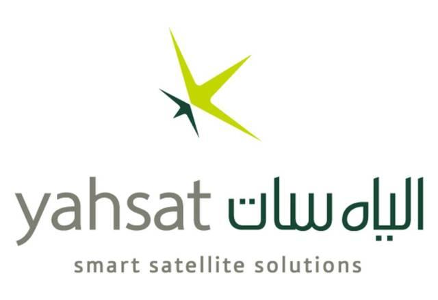 """شعار """"الياه للاتصالات الفضائية - الياه سات"""""""