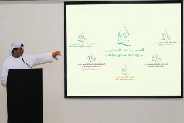Gulf Navigation to issue $250m sukuk in September – CEO
