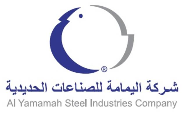 Al Yamamah Steel Industries Co (ALYAMAMAH STEEL) News - Mubasher Info