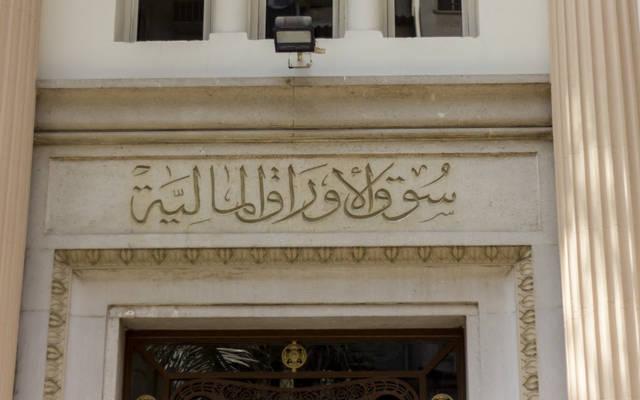 بورصة مصر تقرر إيقاف 6 أسهم مؤقتاً لتجاوز النسب المقررة