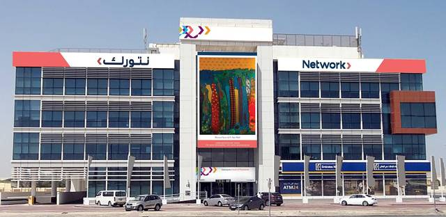 Network International is the largest payment processing firm across the Middle East and Africa