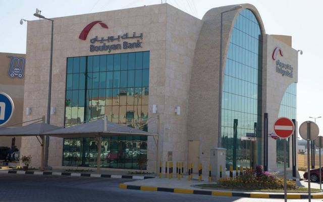 أحد فروع البنك في الكويت