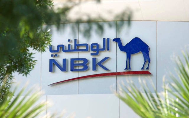 The National Bank of Kuwait (NBK)