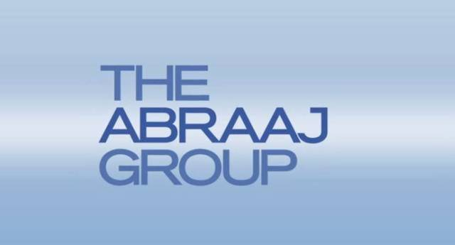 مجموعة أبوظبي المالية تلقت ردوداً مشجعة بشأن عرضها ولكنها تأمل في تنفيذ الشراء في أقرب وقت، الصورة أرشيفية