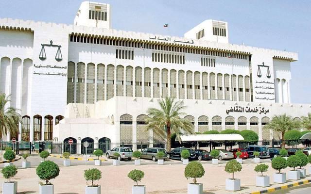 أمام قصر العدل في الكويت
