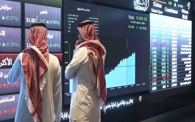 السوق السعودي يسترد مستويات الـ7 آلاف نقطة بالتعاملات الصباحية - معلومات مباشر
