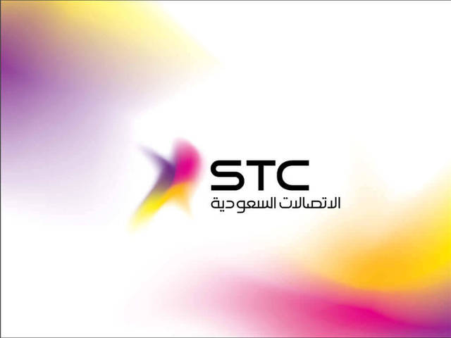 STC closes $1.25bn 1st US dollar sukuk issue