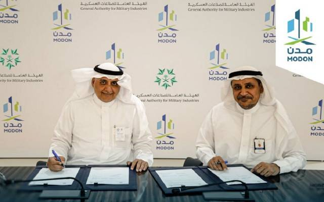 """جانب من توقيع اتفاق التعاون بين """"مدن"""" والهيئة العامة للصناعات العسكرية"""