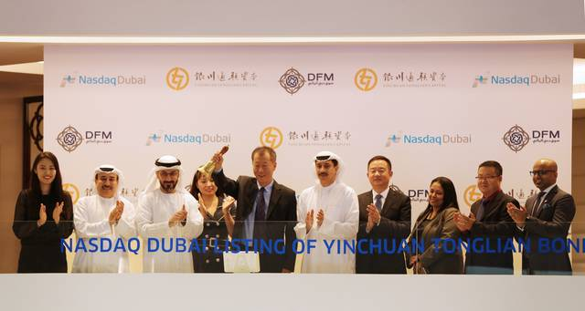 Chinese institutions have so far listed eight bonds worth $4.26 billion on Nasdaq Dubai