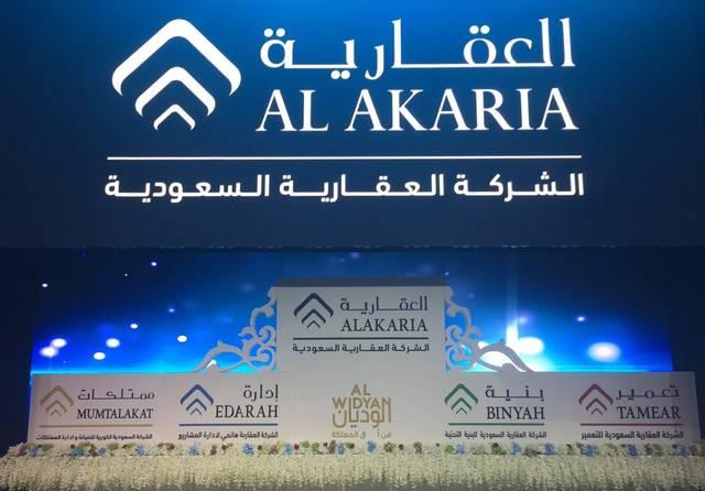 Al Akaria Appoints Al Jasser As New Ceo Mubasher Info