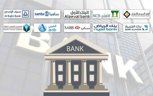 إنفوجرافيك..أصول أكبر 10 بنوك سعودية تتجاوز نصف تريليون دولار