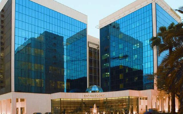 """مقر بنك """"إنفستكورب"""" بمملكة البحرين"""