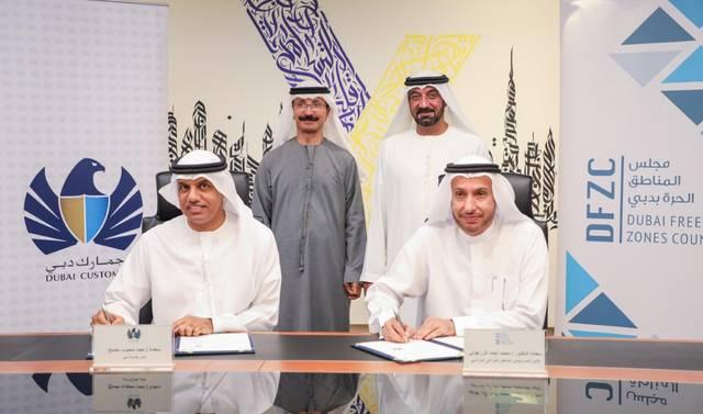 """""""جمارك دبي"""" تعزز مبادرة ضمان مخزون البضائع الافتراضي"""