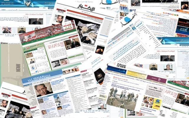 مواقع إخبارية
