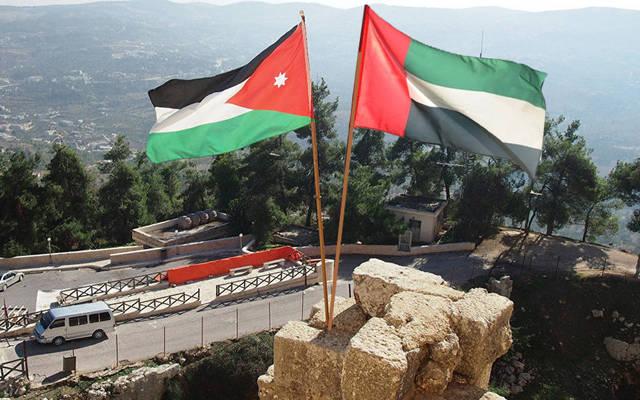 علمي الإمارات والأردن