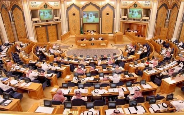 """مجلس الشوري و""""التجارة"""" السعودية يبحثان سبل تمكين القطاع الخاص"""
