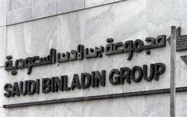 المجموعة الاقتصادية السعودية تدار بالوقت الراهن عن طريق لجنة مكونة من 5 أعضاء، مشكلة من قبل الحكومة
