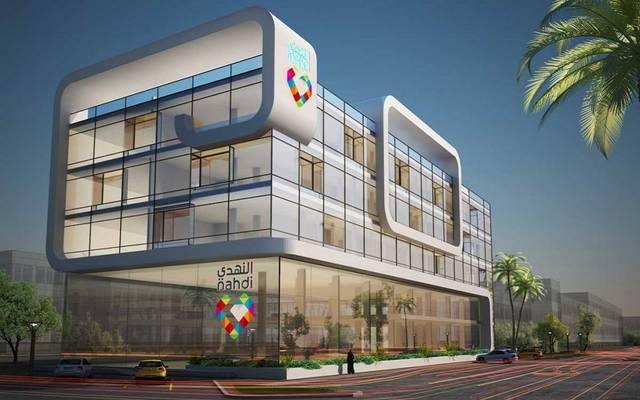 شركة النهدي الطبية في السعودية