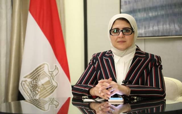 وزيرة الصحة المصرية هالة زايد - أرشيفية