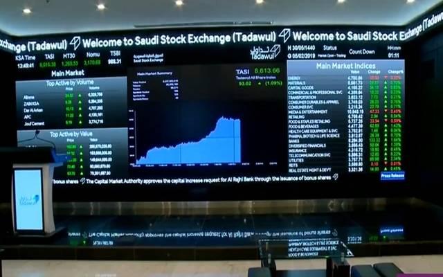 سوق الأسهم السعودية يرتفع هامشياً بالتعاملات الصباحية - معلومات مباشر