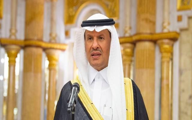 الأمير عبدالعزيز بن سلمان بن عبدالعزيز وزير الطاقة السعودي