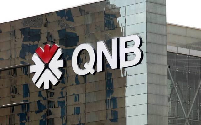 مقر البنك في قطر