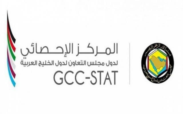 مركز الإحصاء الخليجي