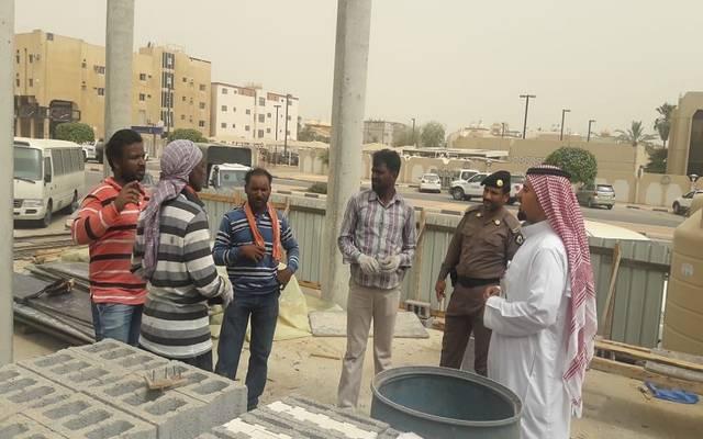 جولات تفتيشية على مواقع العمل بالسعودية- أرشيفية