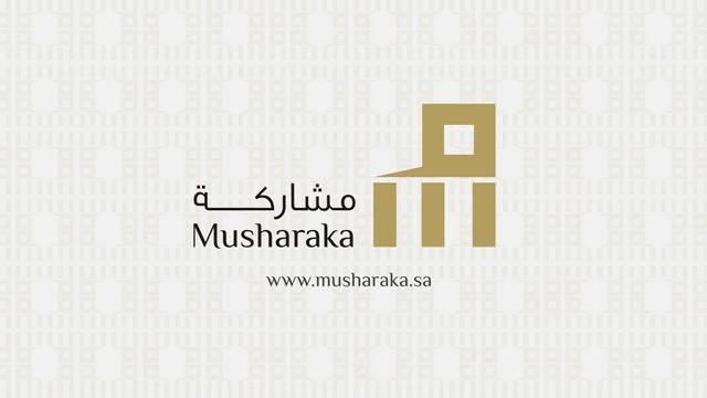 Musharaka REIT joins FTSE EPRA index