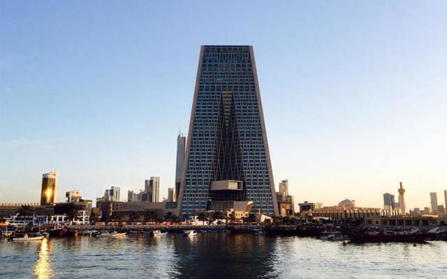المقر الجديد لبنك الكويت المركزي