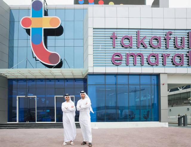 مقر لشركة تكافل الإمارات