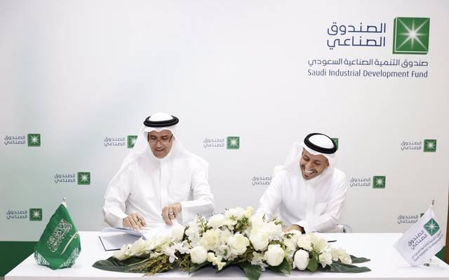 جانب من توقيع صندوق التنمية الصناعية السعودي اتفاقية التمويل