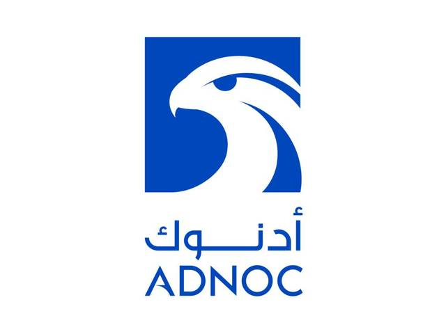 This makes ADNOC's brand the Middle East's fastest growing brand