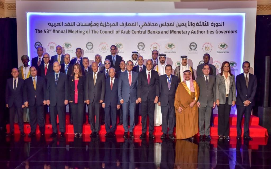 UNDER THE AUSPICES AND PRESENCE OF HE DR. MOSTAFA MADBOULY, PRIME MINISTER OF THE ARAB REPUBLIC OF EGYPT AND THE GENEROUS INVITATION OF THE CENTRAL BANK OF EGYPT, THE ARAB MONETARY FUND ORGANIZES THE 43RD MEETING OF THE BOARD OF GOVERNORS OF CENTRAL BANKS 1024