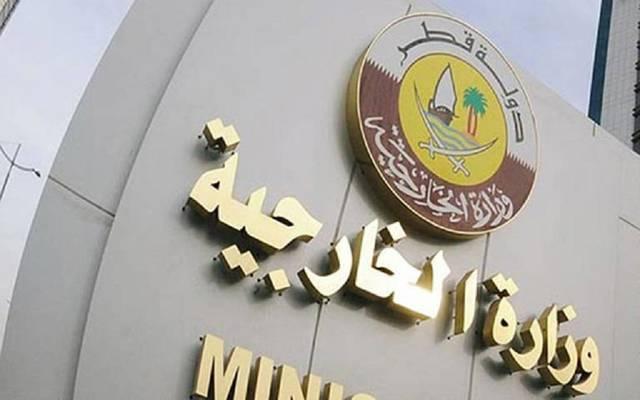 الخارجية القطرية:قطع العلاقات غير مبرر..ولا نتدخل في الشؤون الداخلية للدول