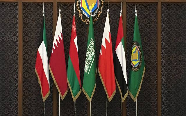 أعلام دول الخليج العربي