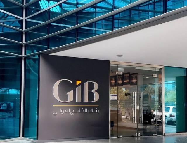 فرع لبنك الخليج الدولي