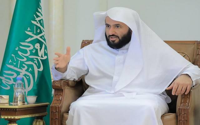 العدل السعودية تقر قواعد قضايا الإفلاس بالمحاكم التجارية