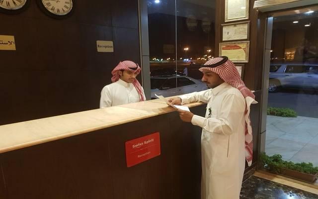 الموارد البشرية بالسعودية تعلن إجازة عيد الأضحى للقطاعين العام والخاص