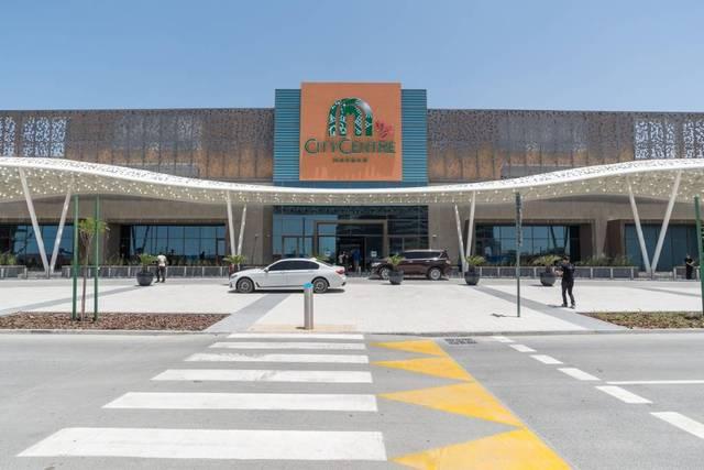 أحد مراكز التسوق التابعة لشركة ماجد الفطيم