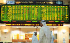 The stock shed 0.95% to AED 1.05