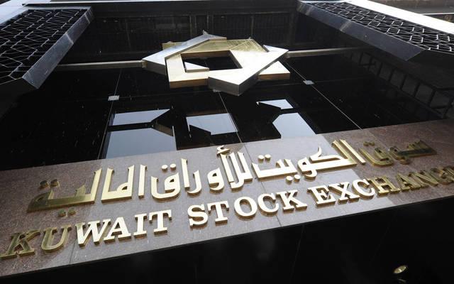 سوق الكويت للأوراق المالية - الصورة من رويترز أريبيان اي