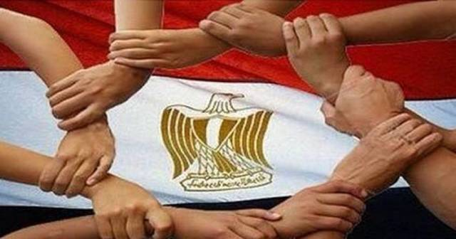 Long Live Egypt Fund collects EGP2.3 bln in 2 months