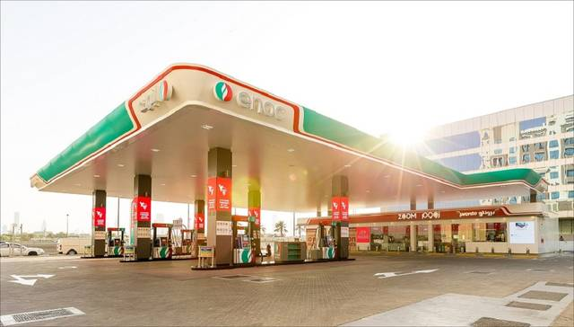 The service station accepts all payment methods