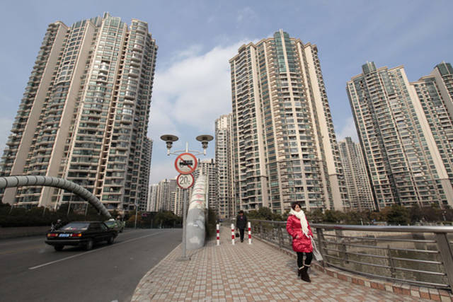 Slowdown in China's home prices September