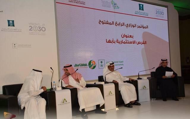 جانب من مشاركة محافظ هيئة الاستثمار السعودية بالمؤتمر الوزاري الرابع بأبها