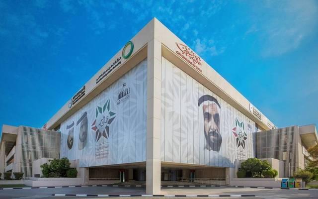 هيئة كهرباء ومياه دبي،