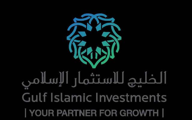 الخليج للاستثمار الإسلامي التي مقرها دبي