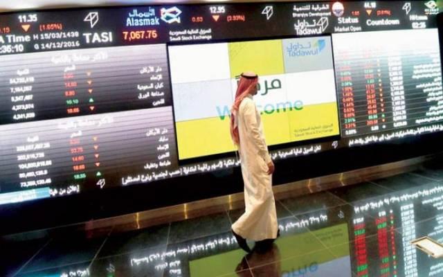 متعامل بسوق الأسهم السعودية- تداول
